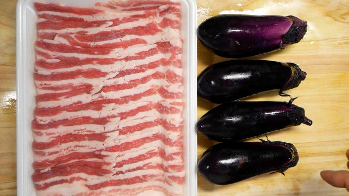 豚バラ肉となす