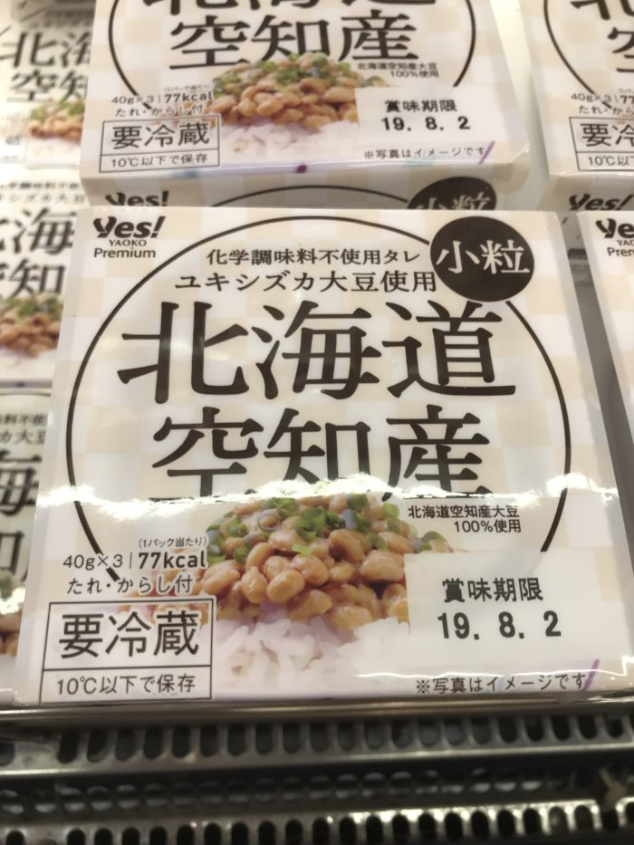 ヤオコーの納豆
