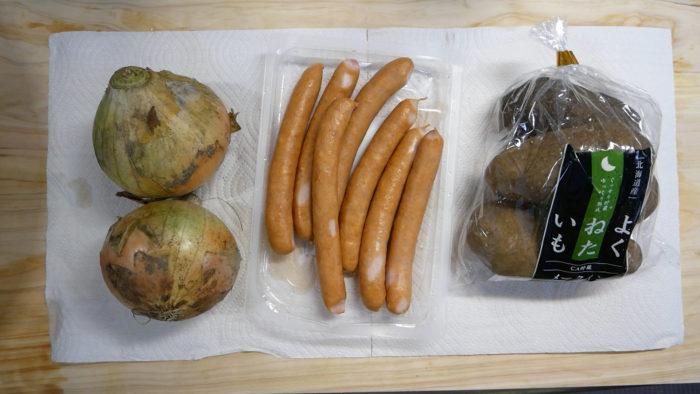 ジャーマンポテトで使う食材