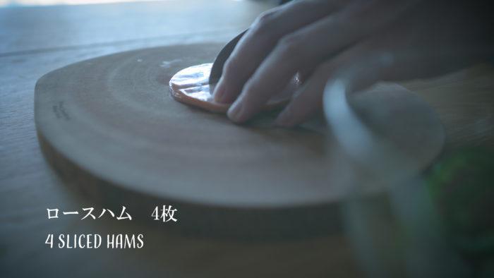 ロースハム短冊斬り